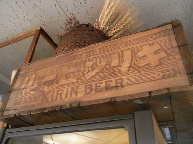小画像キリンビール、さくらチーズ 006