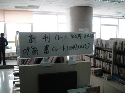 100308_book(5).jpg