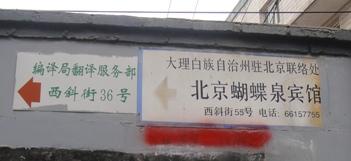 100331_dali(1).jpg