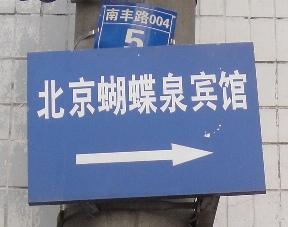 100331_dali(25).jpg