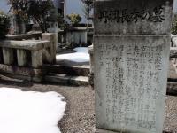 丹羽さんのお墓2