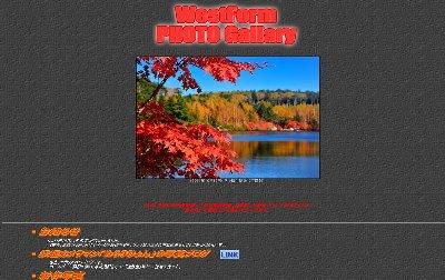 20101025_web.jpg