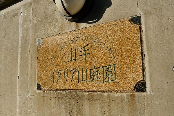 20120207_0010.jpg