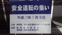 2011091809240000.jpg