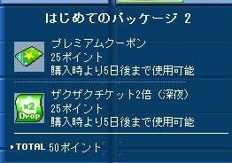 Maple110421_214037.jpg