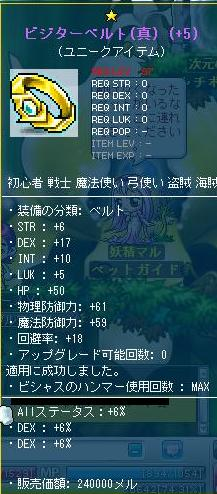 Maple110422_185530.jpg