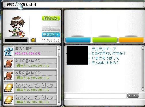 Maple110423_105553.jpg