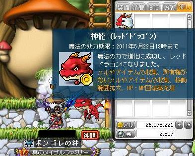 Maple110602_220933.jpg
