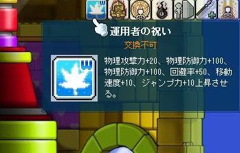 Maple110603_213516.jpg