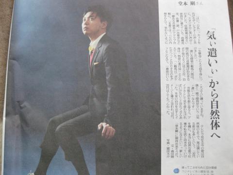 2010_0523_読売新聞剛さん