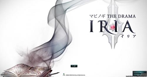 IRIA 2 プロローグから2話 1