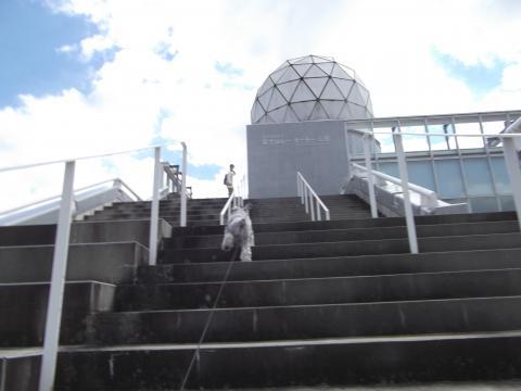 富士山ドームレーダー館