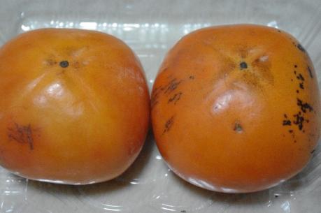1くじ引きの柿