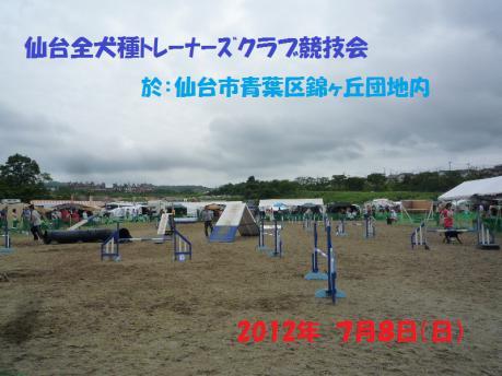 1 錦ヶ丘