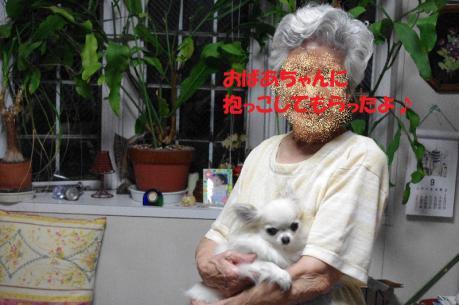 おばあちゃんと♪