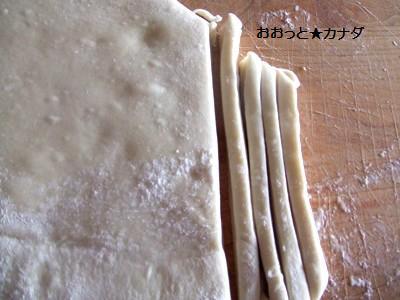 Cooking201002.jpg