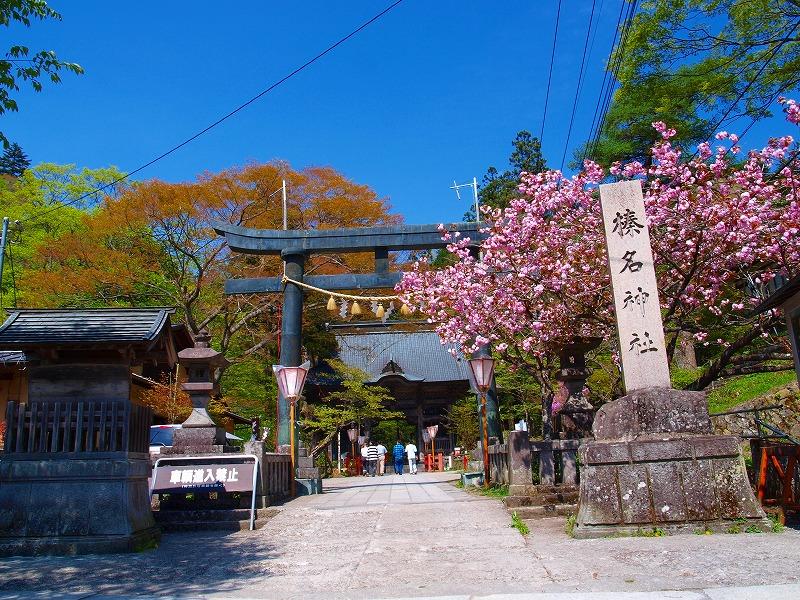 s-iyppP5155936榛名神社
