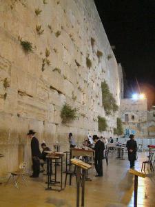 450px-Israel-Western_Wall.jpg
