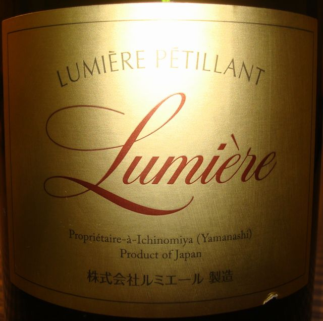 Lumiere Petillant