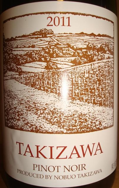 TAKIZAWA Pinot Noir 2011