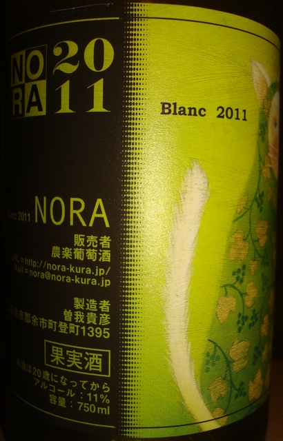NORA Blanc 2011 Part2