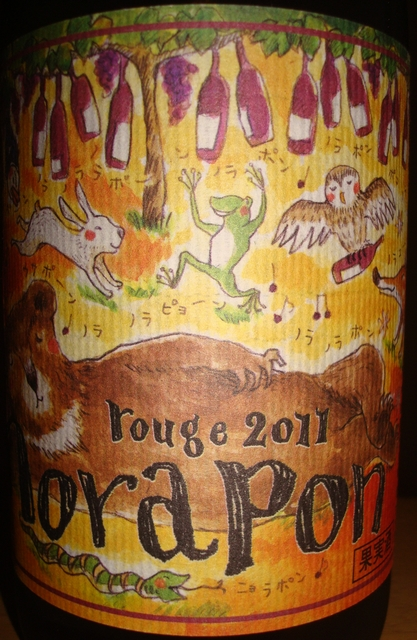 NoraPon Rouge 2011