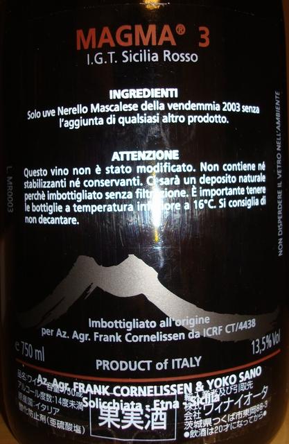 MAGMA 3 IGT Sicilia Rosso 2003 Part2