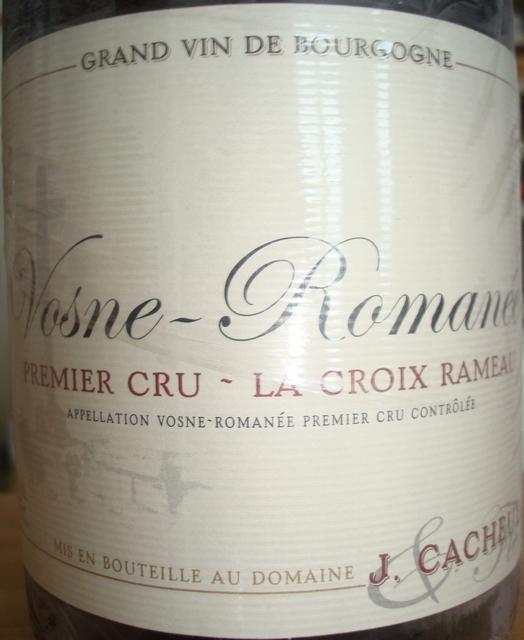 Vosne Romanee La Croix Rameau J Cacheux 2007