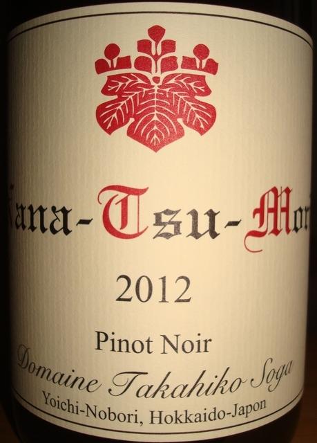 Nana Tsu Mori Domaine Pinot Noir Takahiko Soga 2012