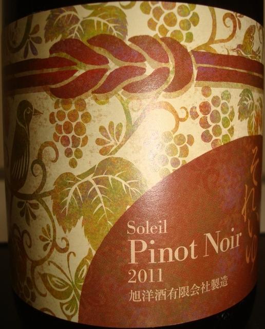 Soleil Pinot Noir Asahi Youshu 2011