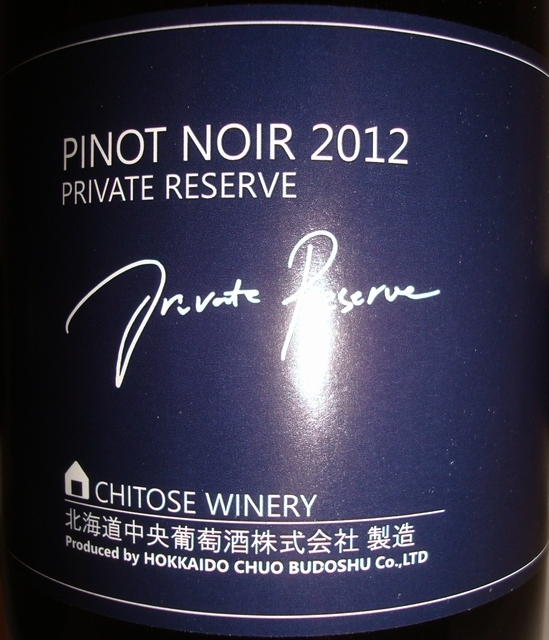 Pinot Noir Private Reserve Chitose Winery 2012