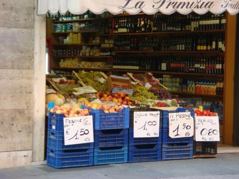 ITALIA旅行+199_convert_20120828184742