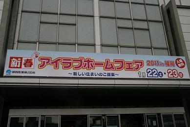 1_2141.jpg