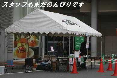 G_1070.jpg