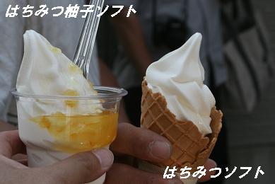 G_5341.jpg
