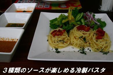 G_6705.jpg
