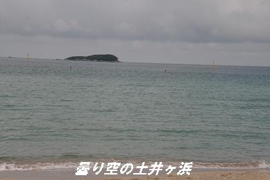 G_7423.jpg