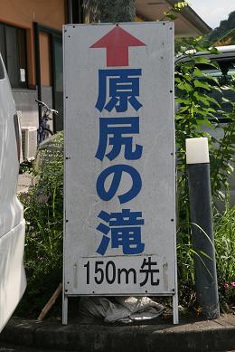 G_7799.jpg
