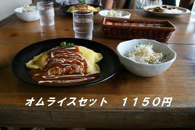 G_7820.jpg