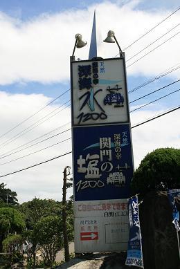 G_8289.jpg