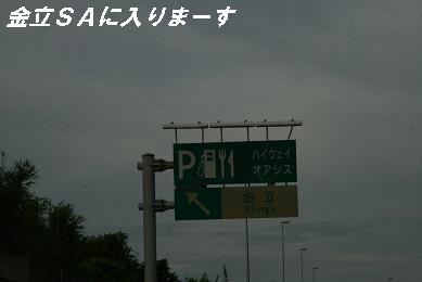 G_8366.jpg
