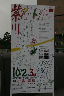 G_9162.jpg