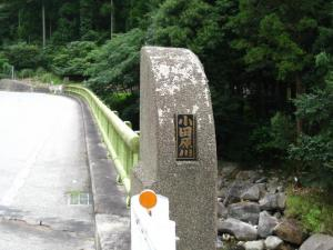 鳥取ツーリングの道中