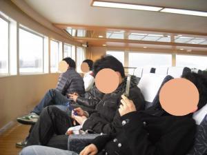 小豆島急行フェリー内での一コマ