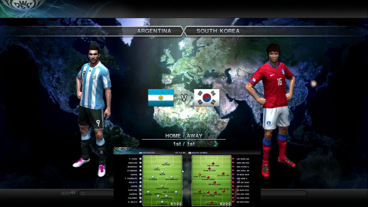 アルゼンチンV韓国