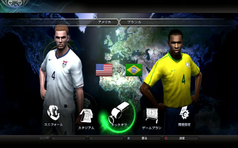 アメリカVブラジルユニフォ