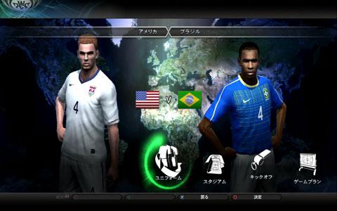 アメリカVブラジル2