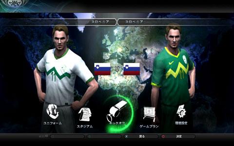 10-11スロベニア代表ユニ2