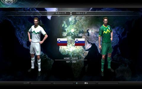 10-11スロベニア代表ユニ