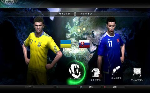 ウクライナVスロバキア1